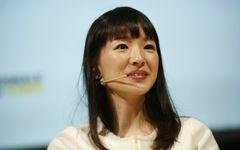アメリカで「こんまり」ブーム 疲れた米国人が日本文化に求める「ささやかな幸せと前進」