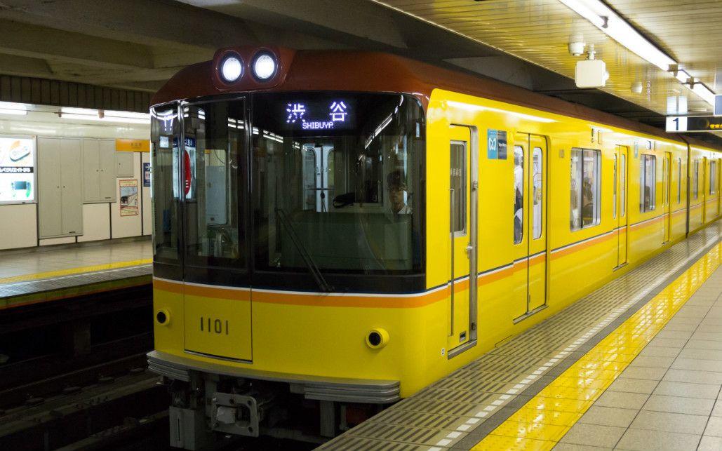 東京メトロ銀座線 ©iStock.com