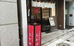 つけ天そばニューウェーブ 日本橋「立食蕎麦処おか田」攻略法