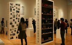 詩人・谷川俊太郎が、自分をテーマに展覧会をつくったら?