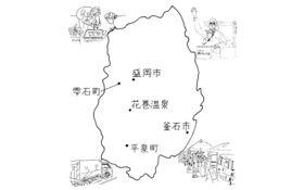 """地方は消滅しない――岩手県雫石町の場合「元祖""""軽トラ市""""は 何でもあり」"""