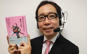 プロレス実況・清野茂樹「古舘伊知郎さんの実況を暗記していたあの頃」