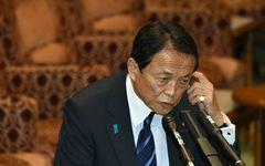 池上彰氏「麻生財務相の『セクハラ罪という罪はない』発言に欠けているもの」