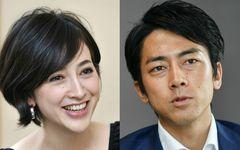 進次郎氏&滝川クリ結婚 恋愛遍歴から見えた「理想の女性」3つのキーワード