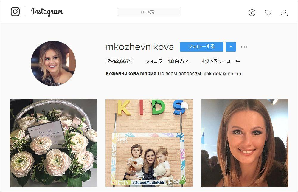 2009年にはロシア版PLAYBOYの表紙を飾った。現在は二児の母。(Instagramより)