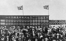 84年前の甲子園熱闘レポート「延長実に25回 中京-明石戦」