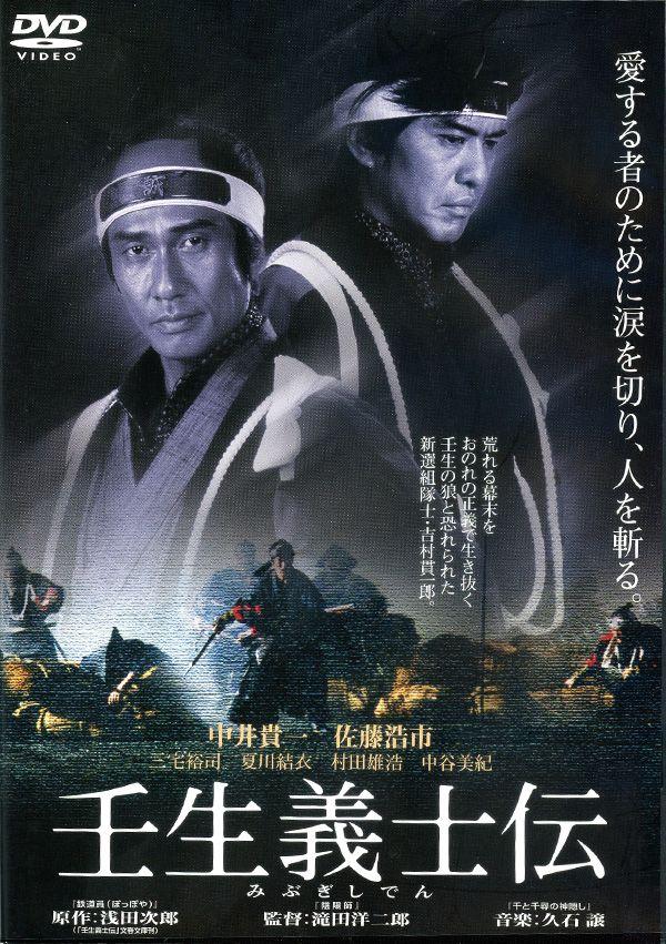 2003年作品(137分)/松竹/レンタルあり
