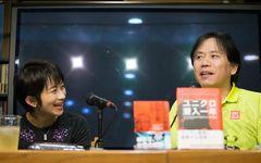ユニクロ潜入・横田増生×東京新聞・望月衣塑子 「ふざけんな!」から取材は始まる