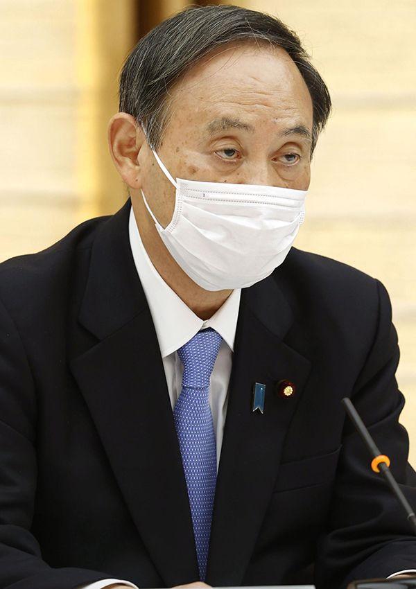 辞職 議員 橋本 聖子