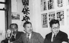ご存知ですか? 4月25日は新憲法下初の総選挙 社会党が第一党になった日です