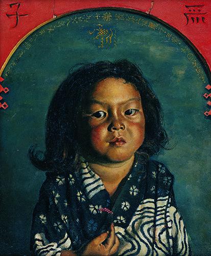 岸田劉生《麗子肖像 ( 麗子五歳之像 )》 1918 年、東京国立近代美術館