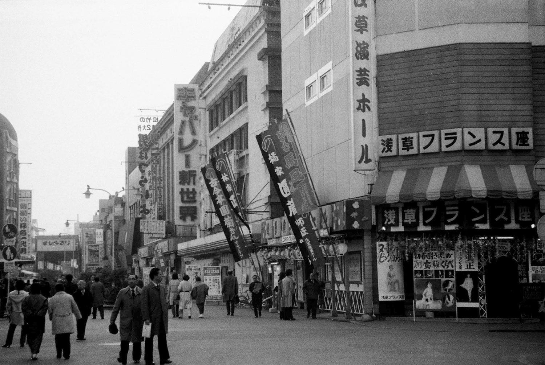 深見千三郎の活動の場であった浅草(1978年撮影)。右に見えるのがフランス座