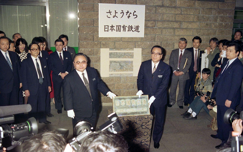 日本国有鉄道の銘板を取りはずす杉浦喬也国鉄総裁(右)と橋元雅司同副総裁 ©共同通信社