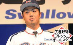 【イースタン・ヤクルト】戸田球場に響き渡るブルペン捕手・小山田貴雄の声