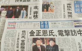 """毎日新聞の小ネタが教えてくれた「日朝会談」で安倍首相が""""すべきこと"""""""