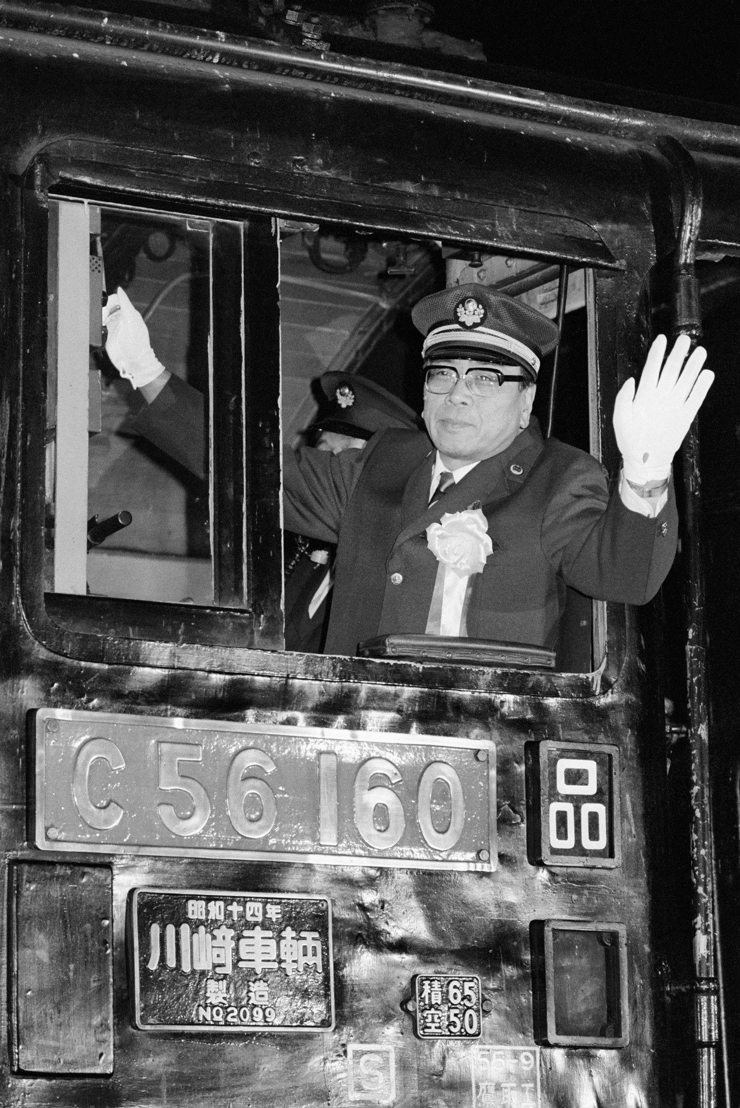 C56に乗車する杉浦喬也総裁 ©共同通信社