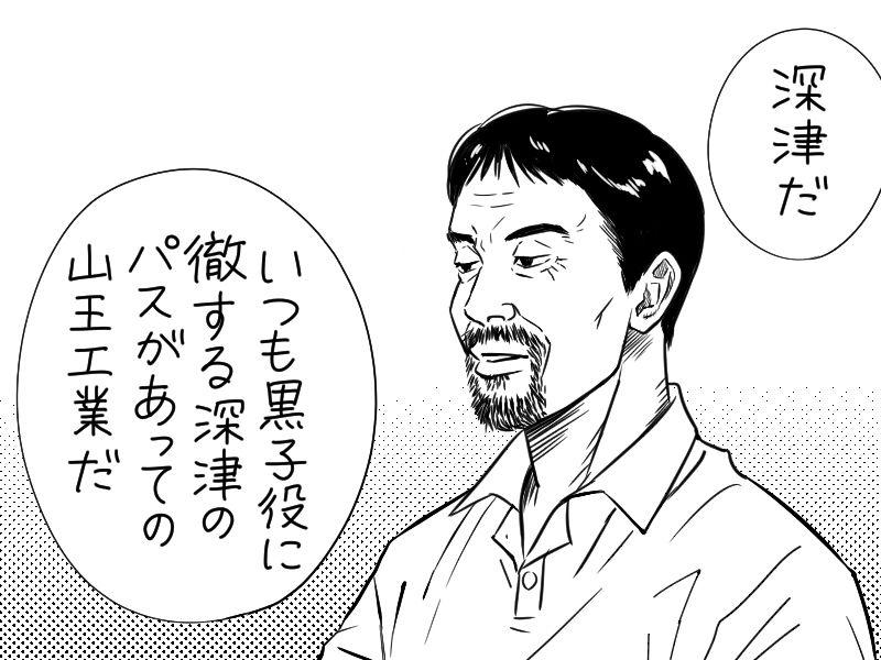 イメージイラスト作成:マキゾウ