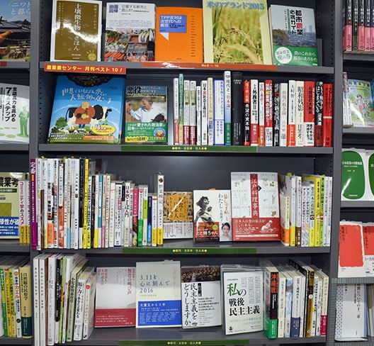 話題書のコーナー、「農」を軸足に幅広い。