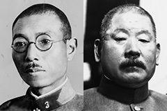 永田鉄山(左)と南次郎