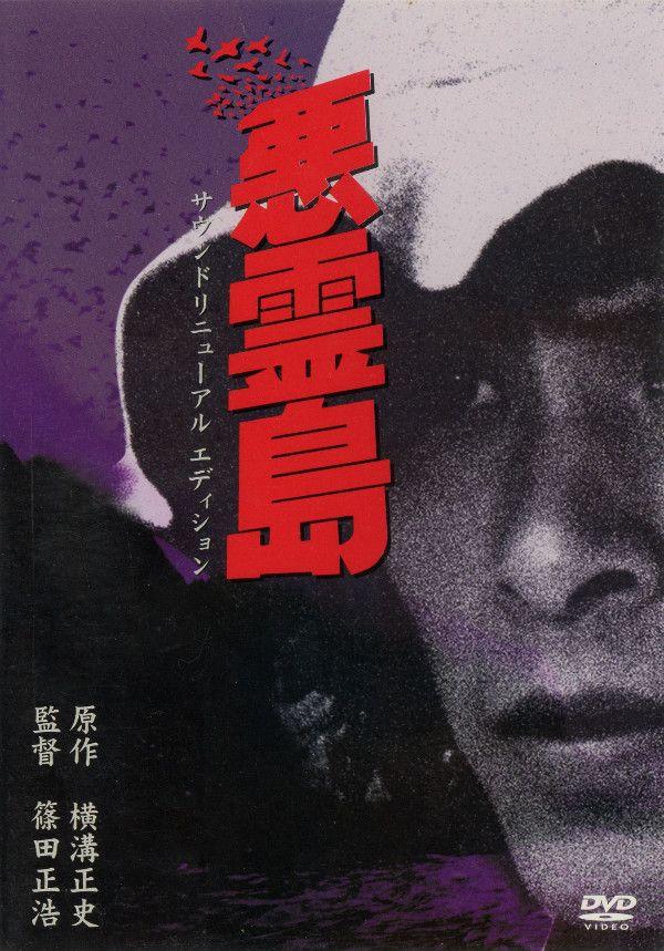 1981年作品(132分)/ポニーキャニオン/2500円(税抜)/レンタルあり