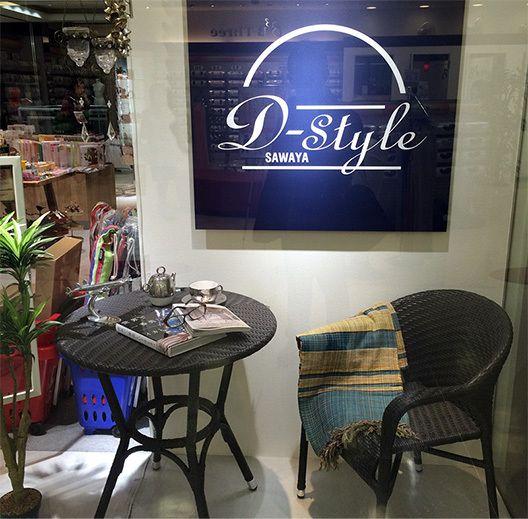 1階のさわや書店フェザン店とは対象的な、本と雑貨の店、SAWAYA D-Style。