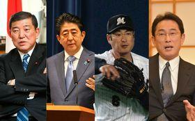 閉塞と混乱の只中にある日本社会 打開するために必要な見識とは