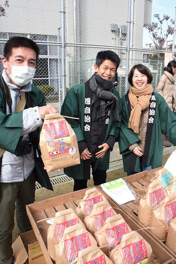 「農村」とニュータウンの住民が一緒に米を販売