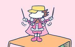 「崎陽軒のシウマイ弁当」のタケノコみたいになりたい――渋谷直角の気になる新刊裏話