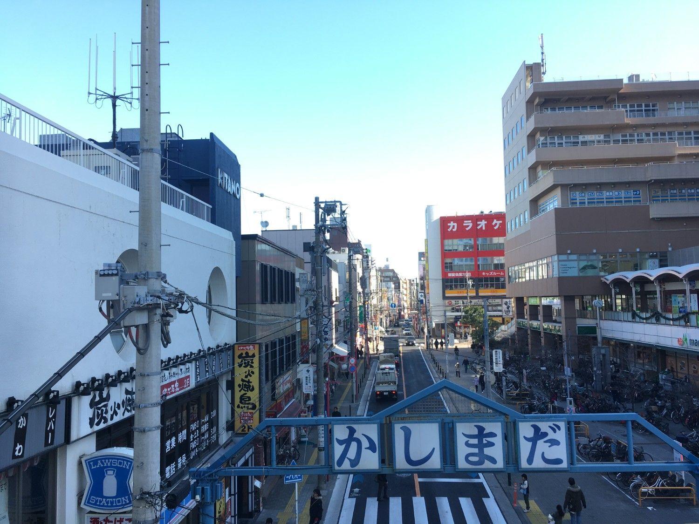 鹿島田駅から多摩川方面を望む。「大年」までは徒歩で10分ほど