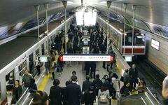 ご存知ですか? 5月20日は大阪市に地下鉄が開業した日です