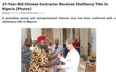 なぜ? 知らないうちにナイジェリアの「酋長」にされた27歳の中国人青年