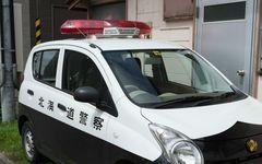 """北海道警「公然わいせつ巡査部長」初公判で語った""""衝撃の自慰行為"""""""