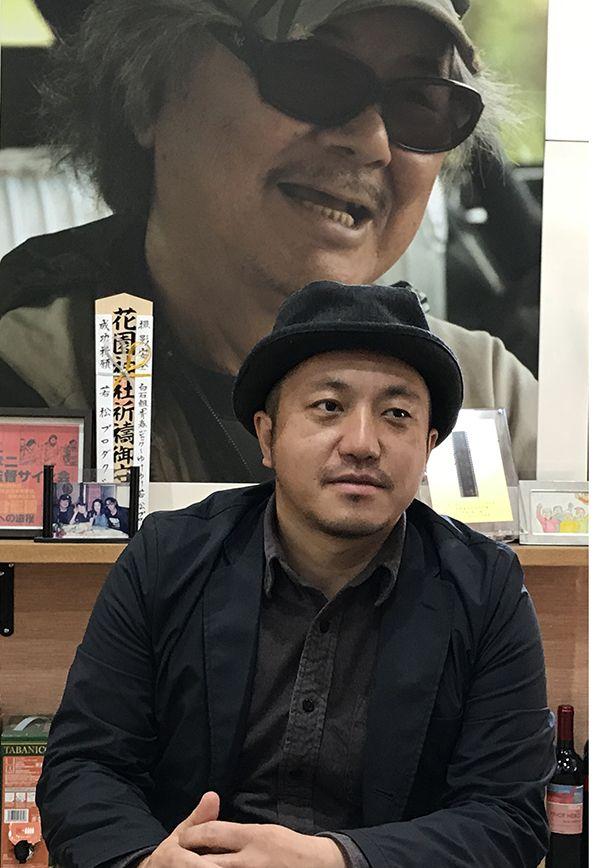 ©2018若松プロダクション