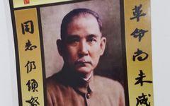 元中国共産党エリートが語る「日本人の中国予測はなぜ間違えるのか」