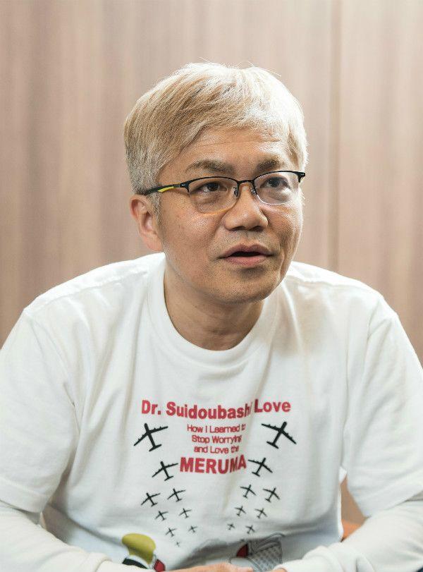 水道橋博士(すいどうばしはかせ)