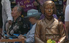 元徴用工判決に慰安婦財団解散……実は韓国人も「疲弊している」
