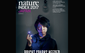 「科学よりも風評」「安全より安心」な日本人の感情論が科学を停滞させる