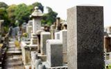 緊急募集! 「墓の手続き」「墓じまい」のあなたのお悩み、疑問、苦労話を教えてください!