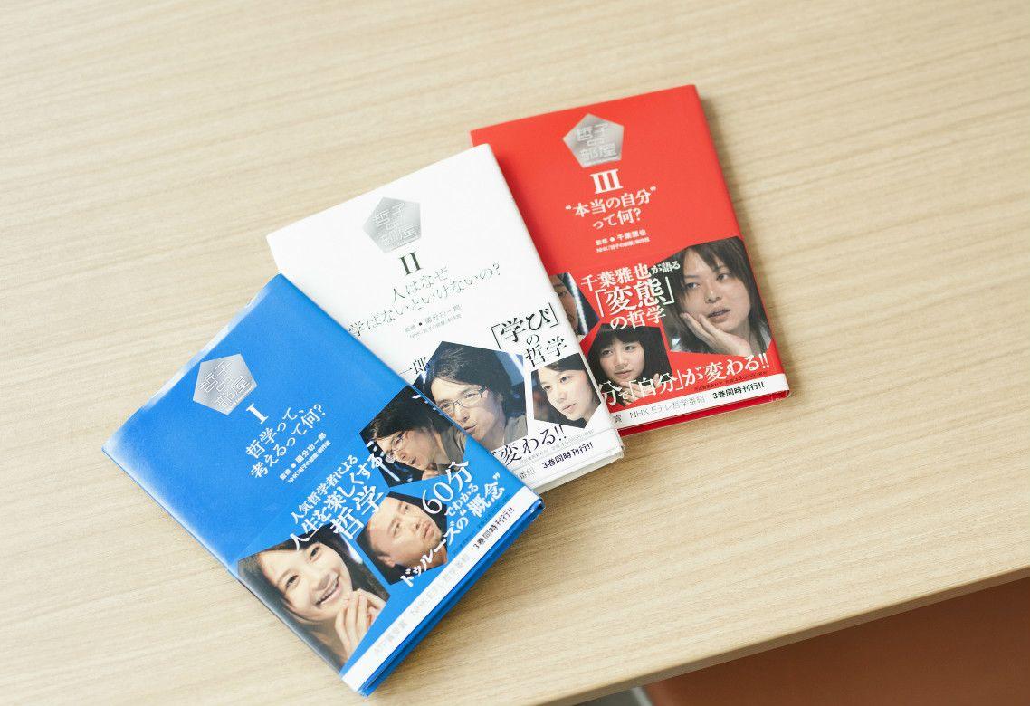 『哲子の部屋』は佐々木さんの構成で3冊の本にもなっている
