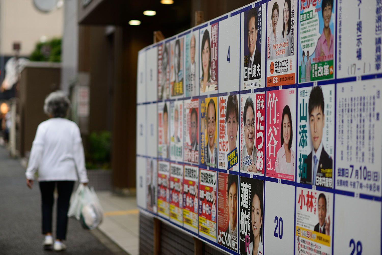 昨年7月の参議院選挙では、自民党・公明党の与党が過半数を獲得した ©iStock.com