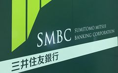 3メガバンク「リストラ」時代に、三井住友銀行が「1人勝ちしている」理由