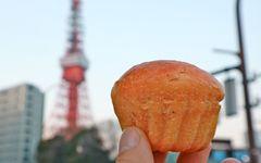 お花見にぴったり。奇跡のパンが東京タワー近くにあった