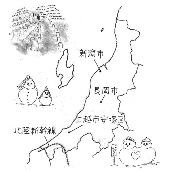 地方は消滅しない――新潟県上越市の場合
