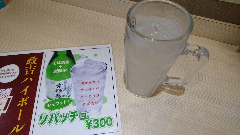 そば焼酎を炭酸で割った「ソバッチュ」(300円)もイケる