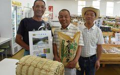 「日本一暑いまち」埼玉県熊谷市だからこそ生まれた奇跡のブランド米
