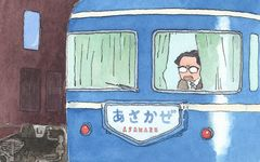 松本清張の小説に最初にでてくる路線はなーんだ? 清張鉄道クイズ10