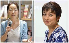 国境なき医師団・看護師と新聞記者・望月衣塑子が語る「日本人と紛争地」