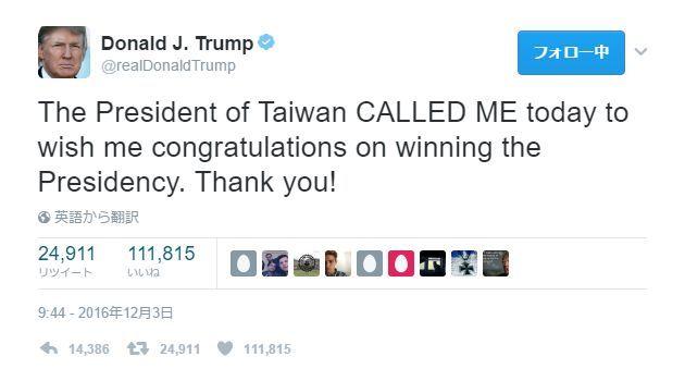 蔡英文から電話があったことを伝えるトランプのツイート。蔡英文を「The President of Taiwan(台湾の総統)」と表記していたことも物議をかもした