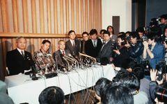 ご存知ですか? 3月2日は「フライデー事件」ビートたけしが東京地検に起訴された日です