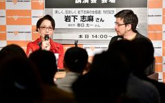 「女優生活60年、トークイベントは初めてです」 岩下志麻×春日太一#1